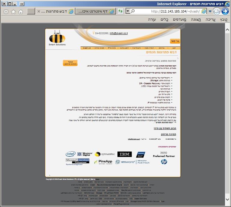 דף אינטרנט